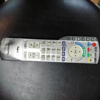 無料 パナソニックプラズマテレビ 42インチ TH-P42G1