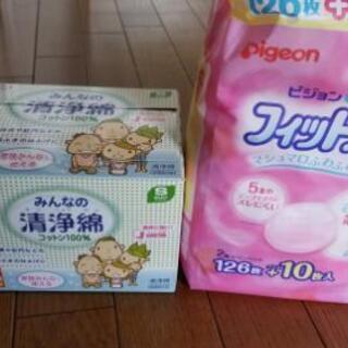 母乳パッド、清浄綿