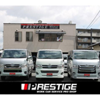 急募 自動車管理販売スタッフ シニアの方でも歓迎します