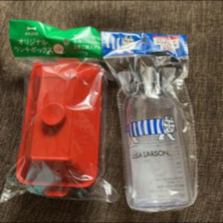 リサ・ラーソンクリアボトル1個 & ブルーノ ランチボックス  1個