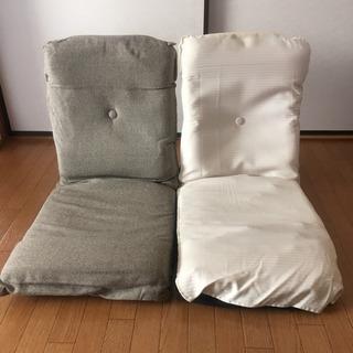 ニトリ リクライニング座椅子 二脚 カバー付き