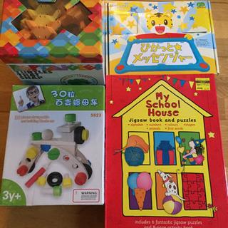 子供 知育玩具 まとめ売り 4点セット