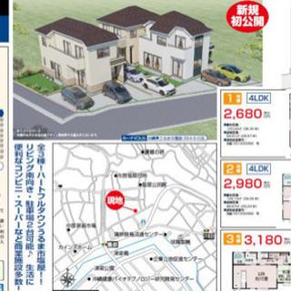 沖縄県うるま市に一軒家をどうぞ!徒歩5分の所にドンキもあります!