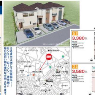 南国リゾート 沖縄に一軒家を! 多数物件紹介しております^_^