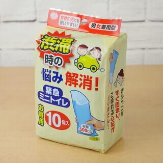 サンコー携帯用ミニトイレ 10個入り【訳あり】
