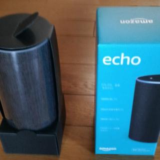 Amazon Echo 第2世代 スマートスピーカー with A...