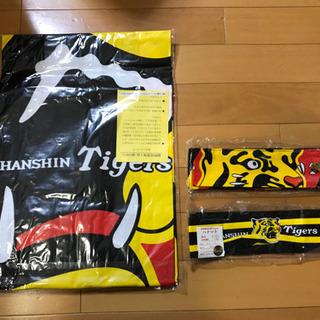 阪神タイガース はっぴ&鉢巻2本