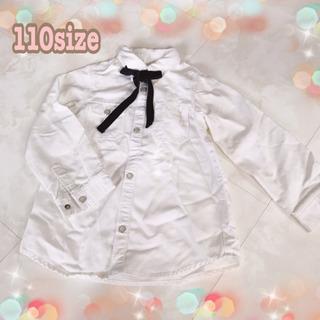 【美品】110 バックナンバー 白シャツ
