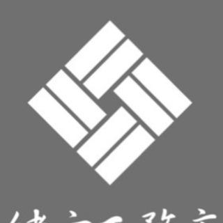 正社員大募集  将来独立も可能!!
