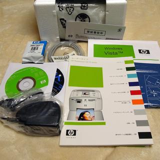新品 未使用 HP Photosmart A516 プリンタ