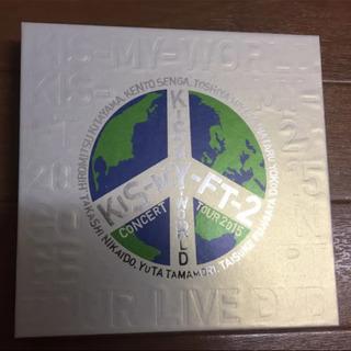 キスマイ DVD 2015 キスマイワールド