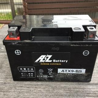 バイク バッテリー ATX9-BS