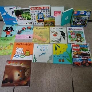 幼児向け絵本18冊・美品・無償無料で差し上げます|引き取りに来て...