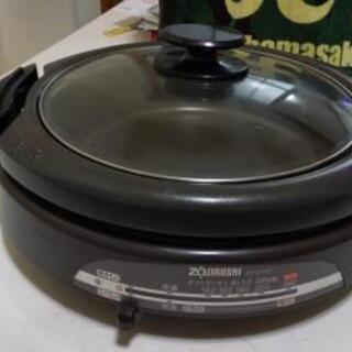 ZOJIRUSHI グリル鍋