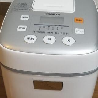 炊飯器 YAMAZEN YJB-300 未使用