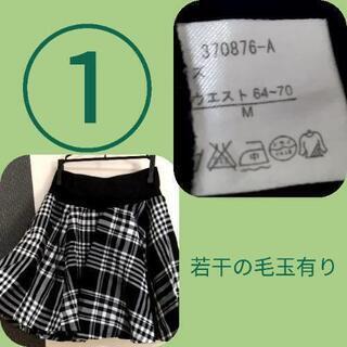 【手渡し歓迎!】ミニスカート3種