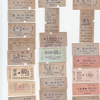 四国の古い切符27枚(昭和50~60年)+ 学駅の入場券2枚