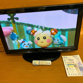Panasonic VIERA ハイビジョンプラズマテレビ TH-...