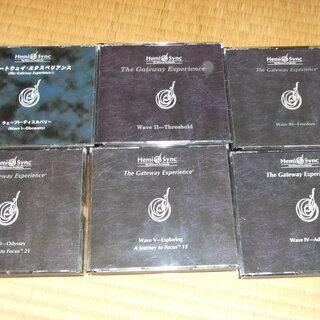 ヘミシンク ゲートウェイ エクスペリエンス 6巻 CD18枚