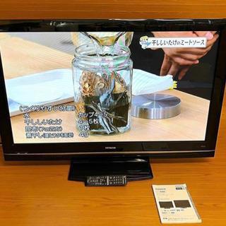 HITACHI50型 HDD内臓 ハイビジョンプラズマテレビ P5...