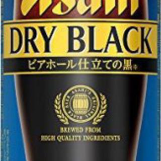 アサヒ ドライブラック 500ml 1ケース 24缶入