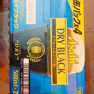 アサヒ ドライブラック 500ml 1ケース 24缶入  - お酒