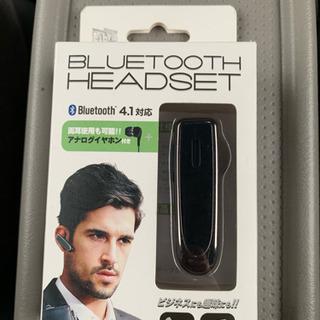ワイヤレスイヤホン Bluetooth ヘッドセット