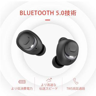 新品 [2019進化版 Bluetooth5.0 HiFi高音質]...
