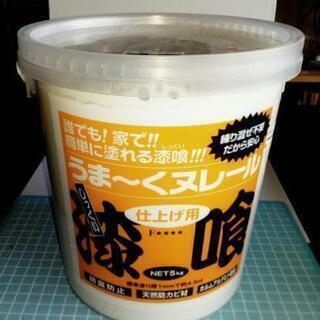うま~くヌレール仕上用 5kg (白色)新品▪未使用