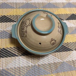 新品未使用リラックマの土鍋