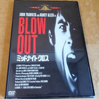 ☆DVD/BLOW OUT ミッドナイトクロス◆傑作サスペンス・...