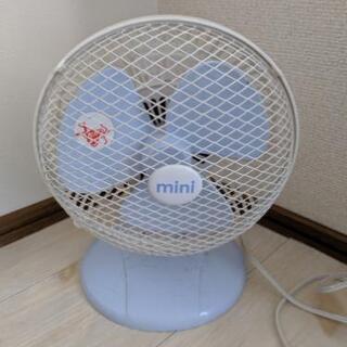 【お取引中】ミニ扇風機