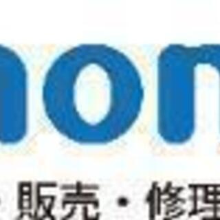 iPhone修理講習 独立支援!30000円~