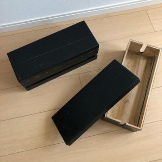 ケーブルボックス 2個 木製