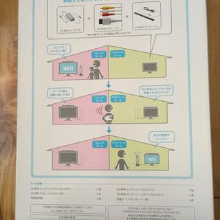 Wii 移動接続セット