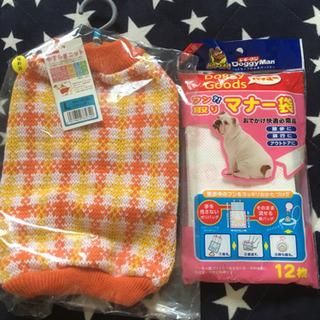 小型犬用お洋服と雑貨