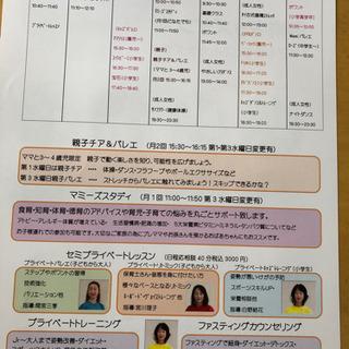 7月8日 ケイキフラ  幼稚園からのフラ体験会