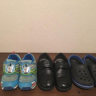 トーマスなどの靴