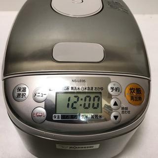 12年製 象印 3合炊き マイコン炊飯ジャー NS-LE05 0...