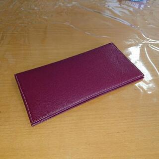 FRUH 長財布
