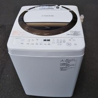 [東芝2018洗濯機]AW-6D6⁑リサイクルショップヘルプ