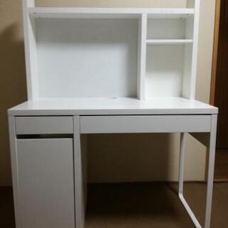 IKEA 勉強机
