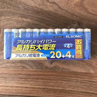 単4電池 新品未使用 24本
