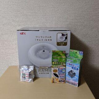 GEX ピュアクリスタル セラミックス