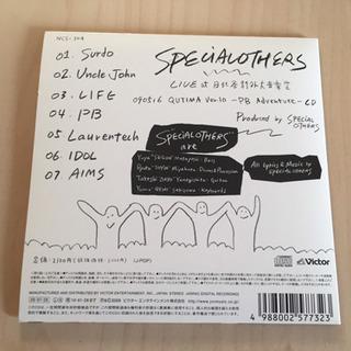 【限定品・廃盤】SPECIAL OTHERS のLive CDアルバム