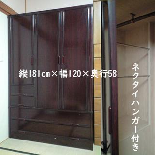 高級クローゼット 1500円でお譲りします。