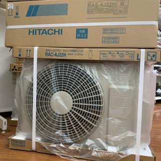未使用品!HITACHI 壁掛けエアコン.半年間の保証付!