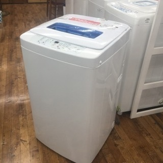 安心の6ヶ月保証つき【トレファク入間店】ハイアールの洗濯機のご紹介!
