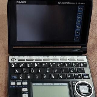 CASIO 電子辞書EX-word XD-A6600