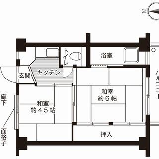 ⭐️【総額0円で入居可能】💁JR白新線 大形駅 歩26分✨新潟市...